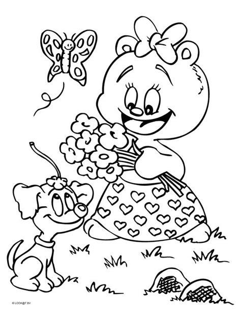 Bedankt Kleurplaat Beertje by Jugando Con Las Flores Dibujalia Dibujos Para Colorear