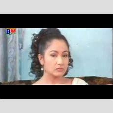 Nepali Full Movie Dadagiri Part 12 Youtube