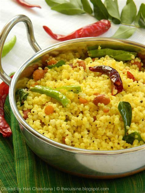 millet cuisine indian cuisine korra biyyam chitrannam millet lemon