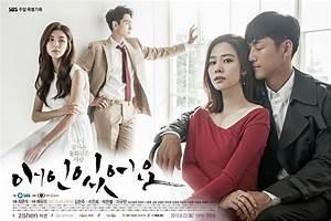 » I Have a Lover » Korean Drama