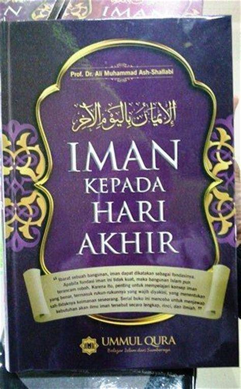 jual buku iman  hari akhir penerbit ummul qura