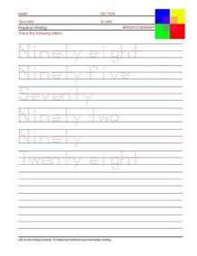 make worksheets free worksheet maker