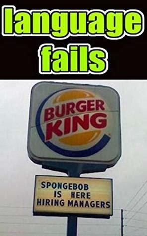 memes language fails  worst language spelling