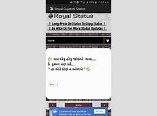 Royal Gujarati Status Android Apps on Google Play