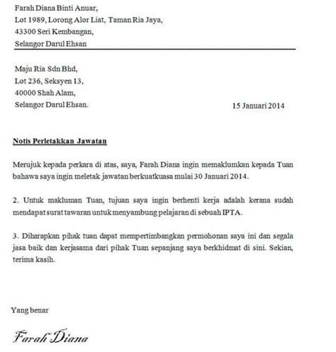 surat rasmi berhenti kerja kerana sakit surat ras