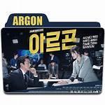 Argon Icon Drama Korean Folder Deviantart
