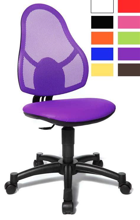 chaise bureau violet design fauteuil ergonomique fort de 1121