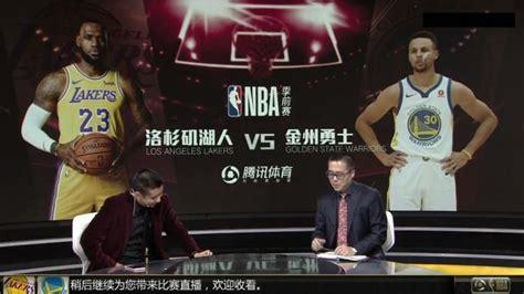 腾讯直播NBA视频-nba视频腾讯直播