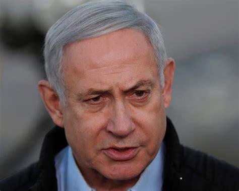 attorney general israels netanyahu  required
