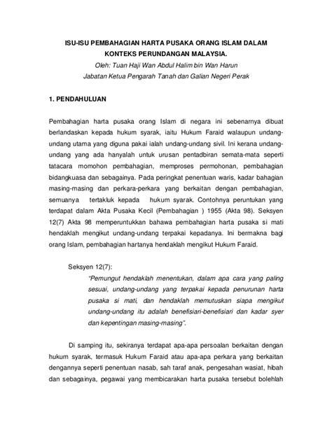 Contoh Surat Wasiat Suratmenyuratnet