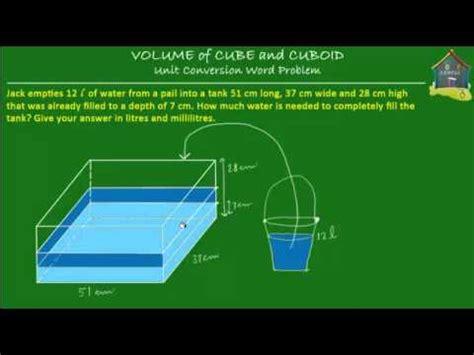 singapore math grade  primary  measurement volume