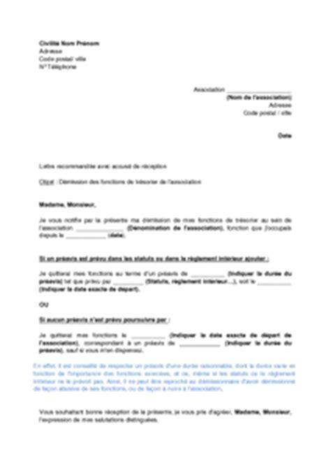 demission du bureau d une association loi 1901 comment envoyer une lettre de démission modèle de lettre