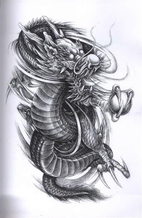 art body tattoos dragon tattoo design