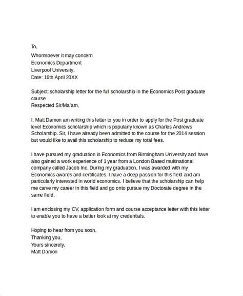 sample scholarship application letters