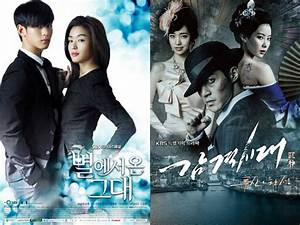Actor's Bae Yong Joon's Boys Fight for First Place in ...