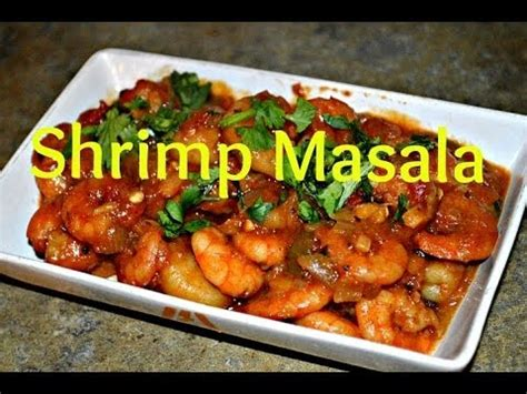 shrimp masala authentic punjabi style recipe video