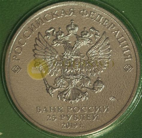 russia  rubles  soviet animation santa claus  summer colored  blister