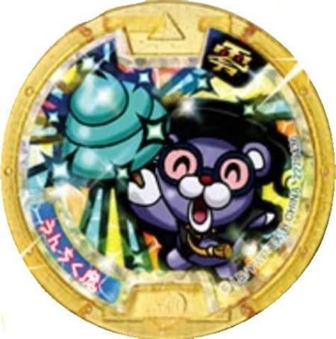 yo kai  yo kai medal unchikuma legend gold youkai