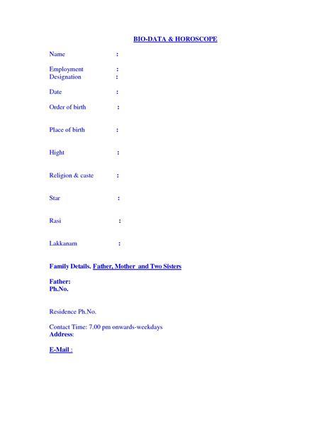 resume 51 free biodata format biodata format