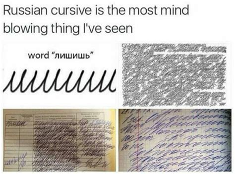 Russian Cursive On Tumblr
