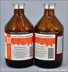 Лекарство асд для лечения печени