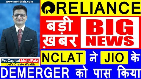 The user of the information assumes the entire risk as to the suitability, use, results of use, accuracy, completeness, correctness of the information and shall waive any claim of detrimental reliance upon the information. RELIANCE STOCK LATEST NEWS | बड़ी ख़बर | RELIANCE SHARE LATEST NEWS | RELIANCE SHARE ANALYSIS ...