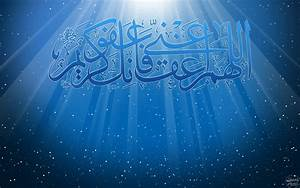 Muslim Wallpaper ·①