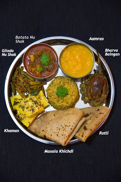 cuisiner cepes gujarati food thali pixshark com images galleries
