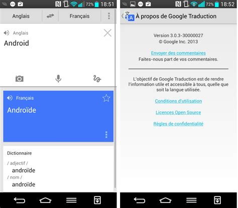 Anglais Francais Google Translate Traduction