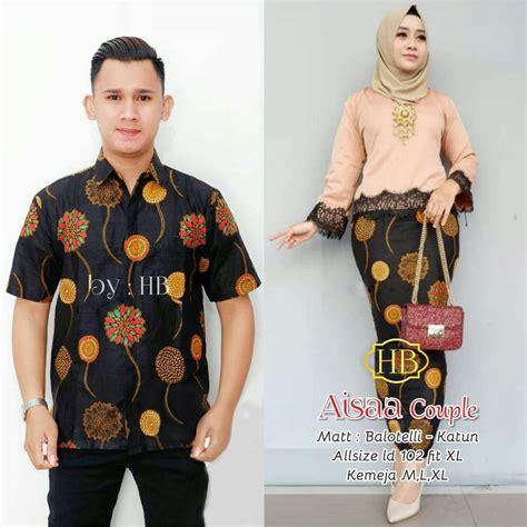 Contemporary design with modern look. Gambar Baju Kebaya Brokat Couple - Galeri Busana dan Baju Muslim