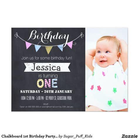 st birthday party invitation templates