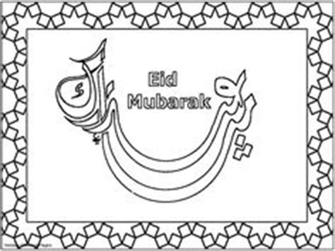 eid cards ideas eid cards ramadan crafts eid