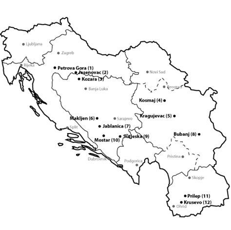 fzz partisan memorials   yugoslavia