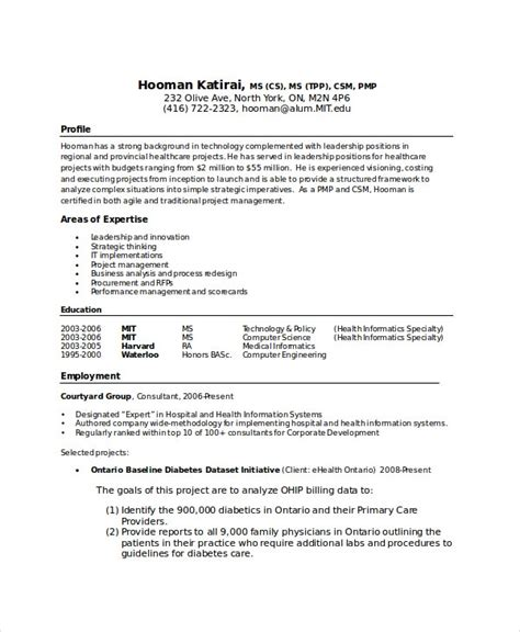 computer science resume templates
