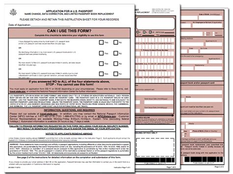 ds 5504 form ds 5504 application form for name change