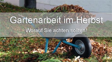 Herbst Gartenarbeit by Gartenarbeit Im Herbst September Bis Dezember Gt Infos