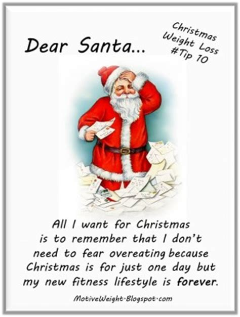 christmas fitness quotes quotesgram