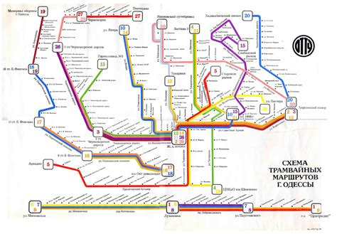График 232 маршрутки