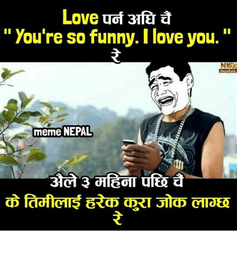 Funny Love You Meme - funny i love you memes love quotes
