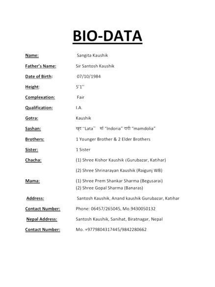 Biodata Format Software Free by Personal Biodata Format Letter Exles Resume