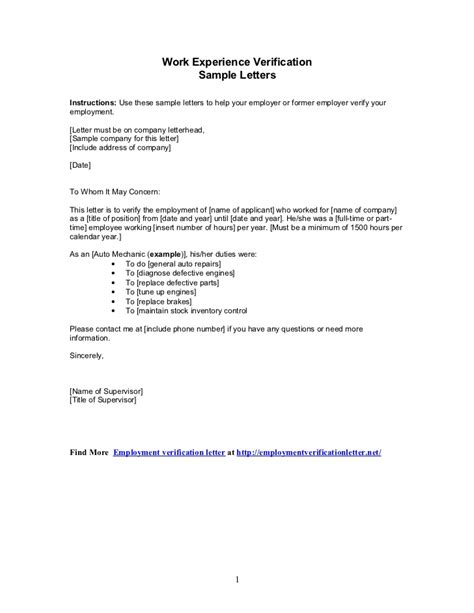 Sample Letters - Work Experience Verification