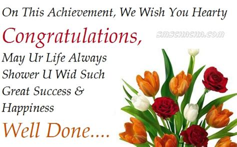 achievement    hearty congratulations