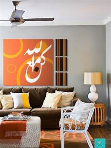 Modern islamic wall art - Modern - Living Room - Other