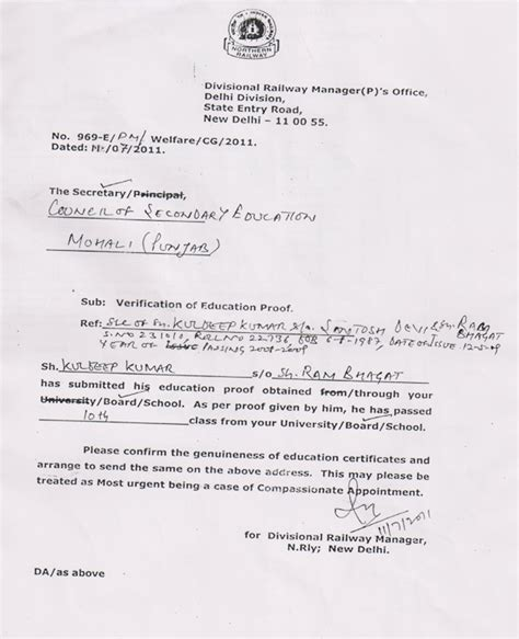 appointment letter  govt sector