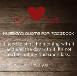 I Love My Future Husband Quotes