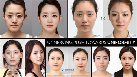 Asian Family Plastic Surgery Meme - i can t stop looking at these south korean women who ve had plastic surgery
