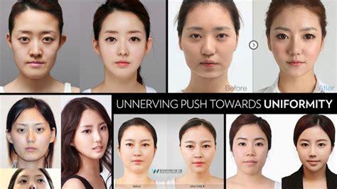membersihkan wajah cara membersihkan i can 39 t stop looking at these south korean who 39 ve
