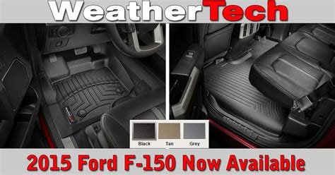 weathertech floor mats ford f150 2015 ford f 150 weathertech floor mats now available custom tinting and truck accessories