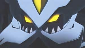 image kyurem 2 gif pokemon tower defense wiki fandom powered by wikia