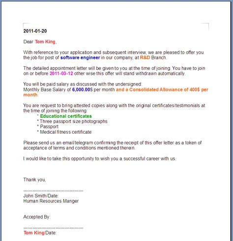sample employment offer letter  probationary period